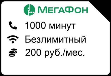 Upravlyaj 200 462x317 - Главная