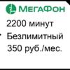 Ключевой 400
